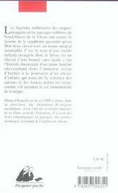 Beau Cheval Noir (Mon) - 4ème de couverture - Format classique