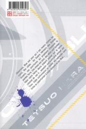 Cyber blue t.2 - 4ème de couverture - Format classique