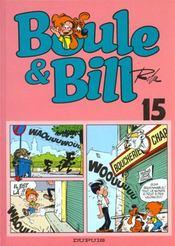 Boule & Bill T.15 - Intérieur - Format classique