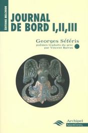 Journal De Bord 1 A 3 - Intérieur - Format classique