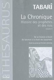 La chronique t1 - Intérieur - Format classique