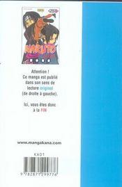 Naruto t.25 - 4ème de couverture - Format classique