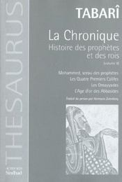 La Chronique T2 - Intérieur - Format classique
