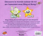 Découvre le monde avec Bing et Bong. Comment construire une maison solide ? - 4ème de couverture - Format classique