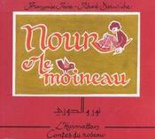 Nour Et Le Moineau - Intérieur - Format classique