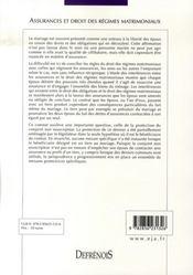 Assurances et droit des régimes matrimoniaux - 4ème de couverture - Format classique