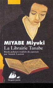 La librairie tanabe - Intérieur - Format classique