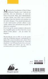 La librairie tanabe - 4ème de couverture - Format classique