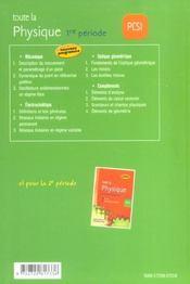 Toute La Physique Pcsi 1re Periode Cours Exercices Corriges Nouveau Programme - 4ème de couverture - Format classique