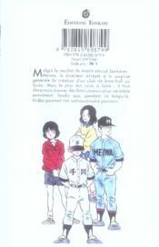 H2 t.5 - 4ème de couverture - Format classique