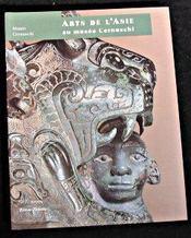 Arts De L'Asie Au Musee Cernuschi - Intérieur - Format classique