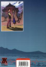 La légende du roi Muryong t.5 - 4ème de couverture - Format classique