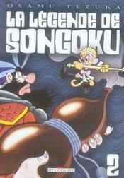 La légende de Songoku t.2 - Intérieur - Format classique