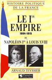 Le Premier Empire - Intérieur - Format classique