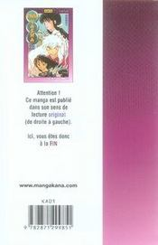 Inu-yasha t22 - 4ème de couverture - Format classique