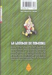 La légende de Songoku t.3 - 4ème de couverture - Format classique