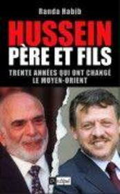 Hussein père et fils - Intérieur - Format classique