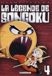 La légende de Songoku t.4 - Intérieur - Format classique