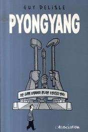 Pyongyang - Intérieur - Format classique