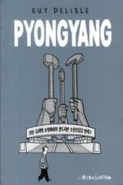 Pyongyang - Couverture - Format classique