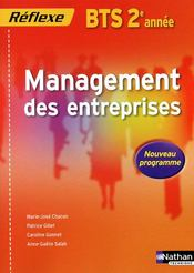 Management des entreprises ; BTS ; 2ème année (édition 2009) - Couverture - Format classique