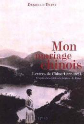 Mariage Chinois (Mon) - Couverture - Format classique