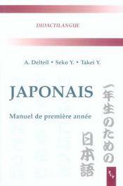 Japonais. Manuel De Premiere Annee - Intérieur - Format classique