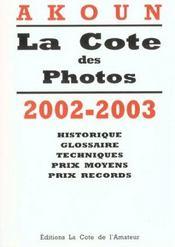 Cote photographie ; edition 2002 - Intérieur - Format classique