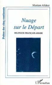 Nuage Sur Le Depart - Couverture - Format classique