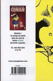 Detective conan t.52 - 4ème de couverture - Format classique