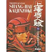Shang Hai Kaijinzoku-1 - Couverture - Format classique