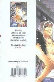 Samourai Deeper Kyo t.30 - 4ème de couverture - Format classique
