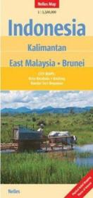 Vente livre :  Indonesia ; Kalimantan east Malaysia brunei - indonesie  - Collectif - Xxx