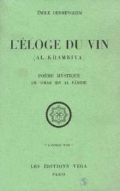 Eloge Du Vin - Couverture - Format classique