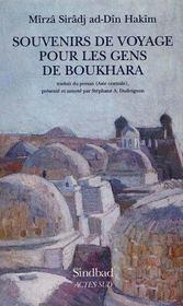 Souvenirs de voyage pour les gens de Boukhara - Intérieur - Format classique