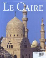 Le Caire - Intérieur - Format classique
