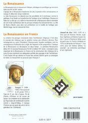 Les chateaux de la loire ; la renaissance - 4ème de couverture - Format classique