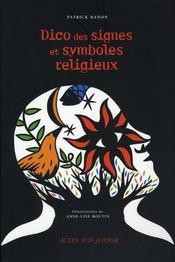 Dico des signes et symboles religieux - Intérieur - Format classique