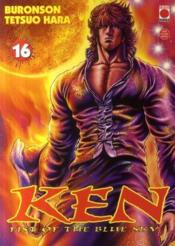 Ken, fist of the blue sky t.16 - Couverture - Format classique