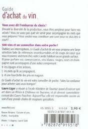Le Petit Livre De Cuisine ; Guide D'Achat Du Vin (Edition 2004) - 4ème de couverture - Format classique