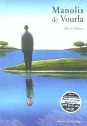Manolis De Vourla - Intérieur - Format classique