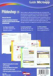 Photoshop 8, numéro 49 - 4ème de couverture - Format classique