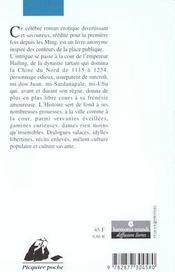 Les écarts du prince Hailing - 4ème de couverture - Format classique