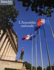 Vente  L'Assemblée nationale  - Collectif - Waresquiel E D.