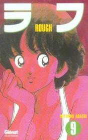 Rough t.9 - Intérieur - Format classique