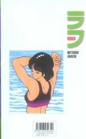 Rough t.9 - 4ème de couverture - Format classique