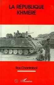 La Republique Khmere - Intérieur - Format classique