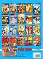 Yoko Tsuno t.8 ; les titans - 4ème de couverture - Format classique