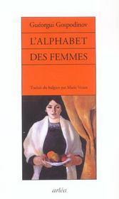 Alphabet Des Femmes (L') - Intérieur - Format classique