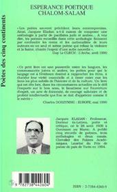 Esperance Poetique Shalom-Salam ; Anthologie Des Poetes Pacifistes Juifs Et Arabes De L'Antiquite A Nos Jours - 4ème de couverture - Format classique